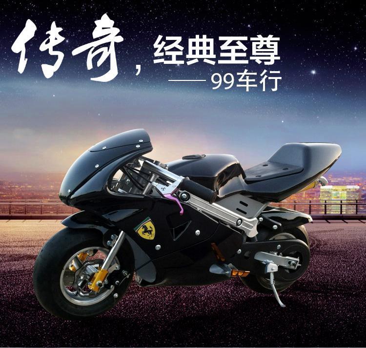 Giá bán Moto mini 50cc xe ruồi