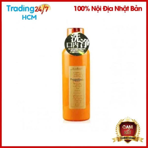 Nước súc miệng trắng răng Propolinse Pure 600ml màu vàng Nhật Bản giá rẻ
