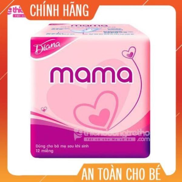 [Thu thập mã giảm thêm 30%] Băng vệ sinh Diana Mama cho mẹ sau sinh (gói 12 miếng) cam kết sản phẩm đúng mô tả chất lượng đảm bảo giá rẻ