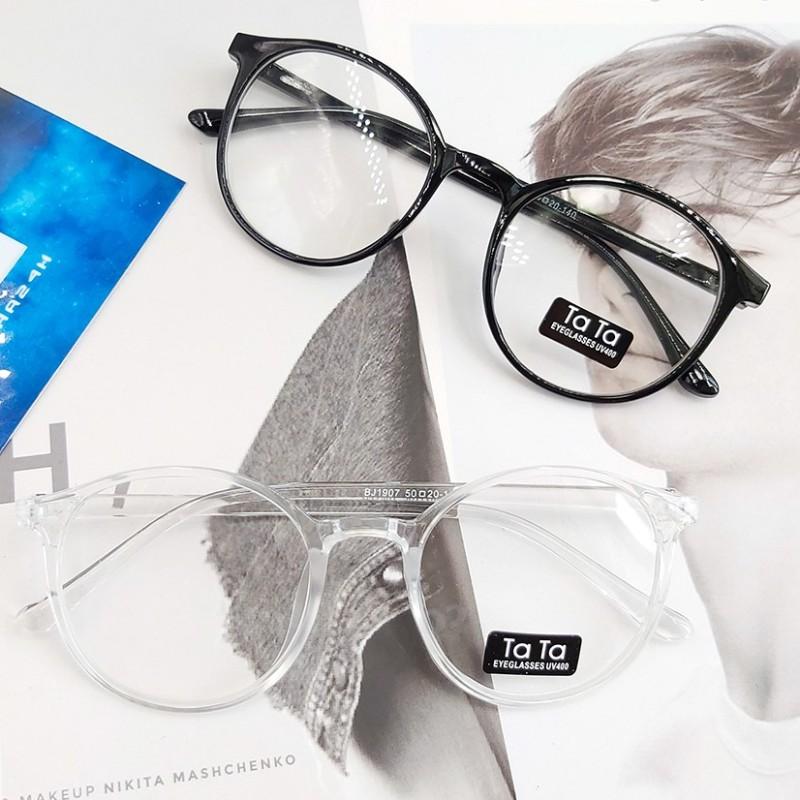 Giá bán Mắt kính thời trang đáng yêu TaTa Vivo nhựa siêu cưng sỉ rẻ Eye Glasses