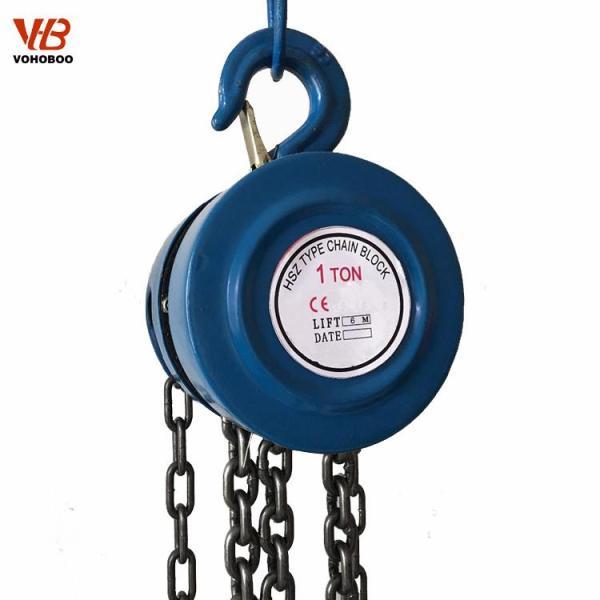 PA LĂNG XÍCH KÉO TAY HSZ 1-5 TẤN -ABG SHOP - Chiều cao nâng: 3-5 mét Đường kính xích tải 6x18mm Trọng lượng 12,5kg Thời gian bảo hành 06 tháng