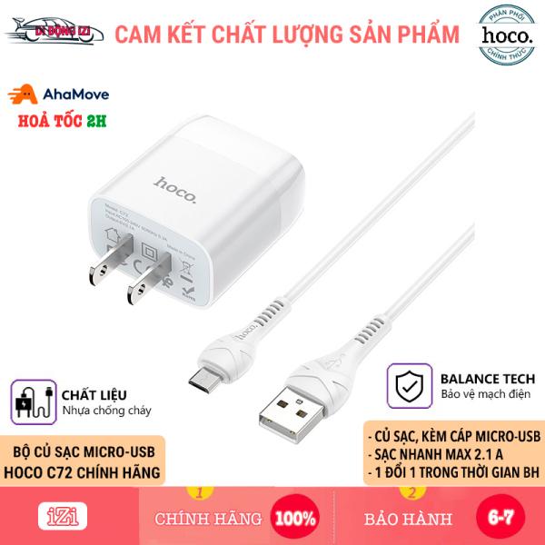 Bộ Củ Sạc Micro-USB Hoco C72 Cho Samsung, Xiaomi, Oppo,... Sạc Nhanh Tối Đa 2.1A [CHÍNH HÃNG]