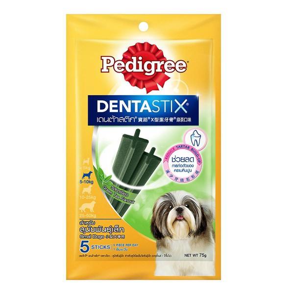 Bánh xương chăm sóc răng chó Trung - Xương nhai Pedigree PD 012