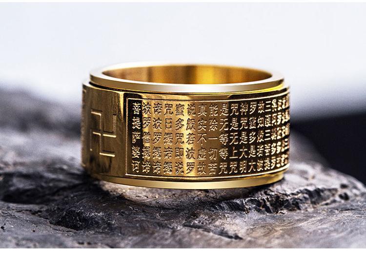 Nhẫn Titan Xoay Bát Nhã Tâm Kinh Khắc Chữ VẠN Loại Cao Cấp  RBBATNHA Nhật Bản