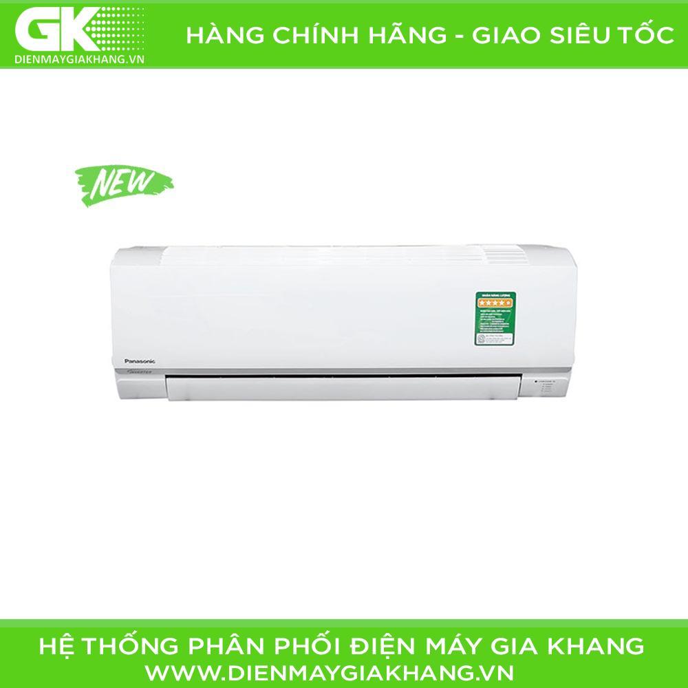 Bảng giá Điều hòa Panasonic PU9VKH Inverter