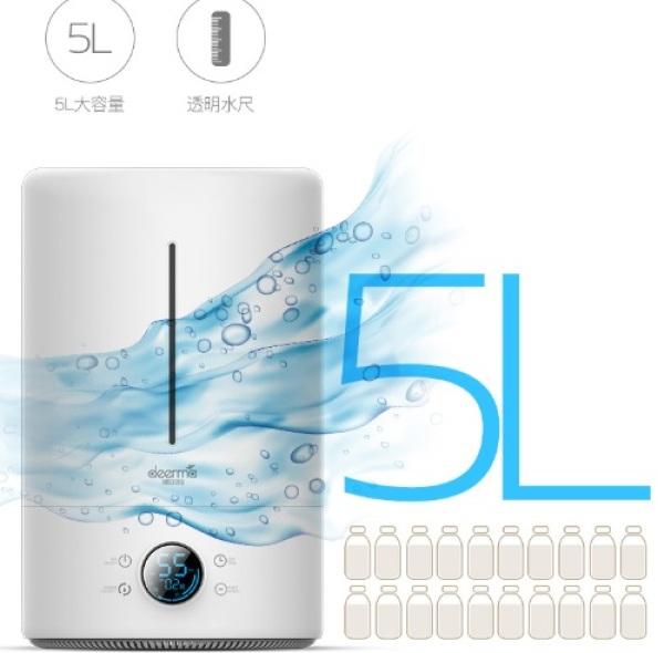 💦 Máy tạo độ ẩm phun sương khử trùng UV thông minh DEERMA F628s 💧 5L ( dùng được tinh dầu )