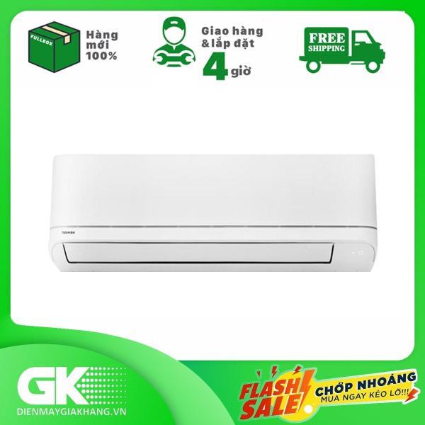Máy lạnh Toshiba RAS-H13U2KSG-V (1.5 HP, Gas R32), công nghệ chống bám bẩn Magic coil - Bảo hành 24 tháng
