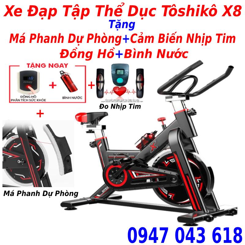 Xe đạp thể dục trong nhà Toshiko X8 X9 Sport Bike tặng má phanh dự phòng quay xe đạp tập thể dục trong nhà xe đạp tập thể dục trong nhà im lặng thiết bị tập thể dục xe đạp thiết bị giảm cân