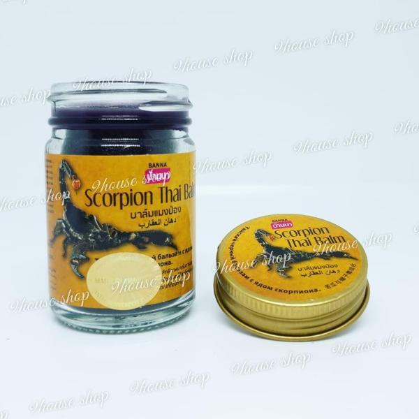01 Hủ Dầu Cù Là BỌ CẠP Thái Lan 50gram giá rẻ