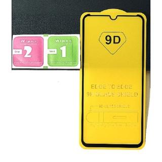 Kính Cường Lực Xiaomi redmi note 7, 7 pro, note 5, note 5 pro, note 4x, note 8, note 8 pro, note 9s, cường lực xiaomi mi 8, mi 8 pro, mi 8 lite, mi 9, mi 9t, mi 9se, mi 9 lite, dán cường lực xiaomi redmi 6, redmi 6a, redmi 7, redmi 8 kính 9d Full 5