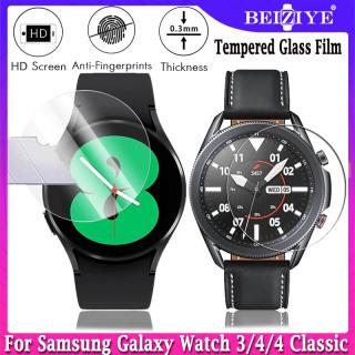 Bộ 2 miếng kính cường lực bảo vệ chống nổ, chống vỡ dành cho đồng hồ thông minh Samsung Galaxy Watch 3 Beiziye - INTL thumbnail