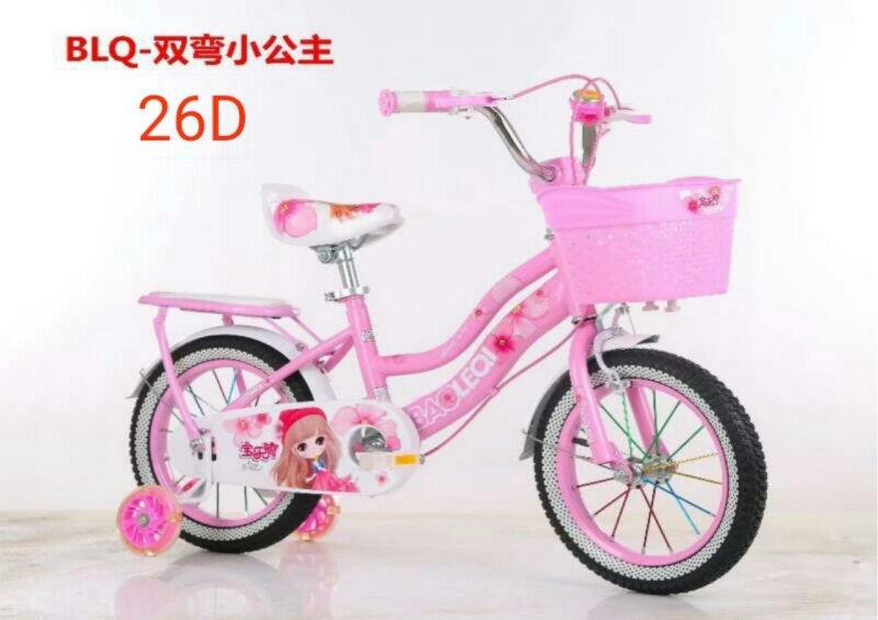 Mua Xe đạp trẻ em 26D