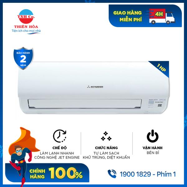 Bảng giá Máy lạnh Mitsubishi Heavy inverter 1 HP SRK10YXP-W5