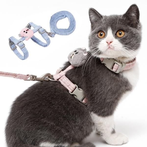 Tre Có Thể Điều Chỉnh Ngực Dây Xích Đi Bộ Ngoài Trời Kitten Nguồn Cung Cấp, Vòng Cổ Mèo, Phụ Kiện Dắt Thú Cưng Bộ Dây Xích Mèo Áo Vest Dây Đai
