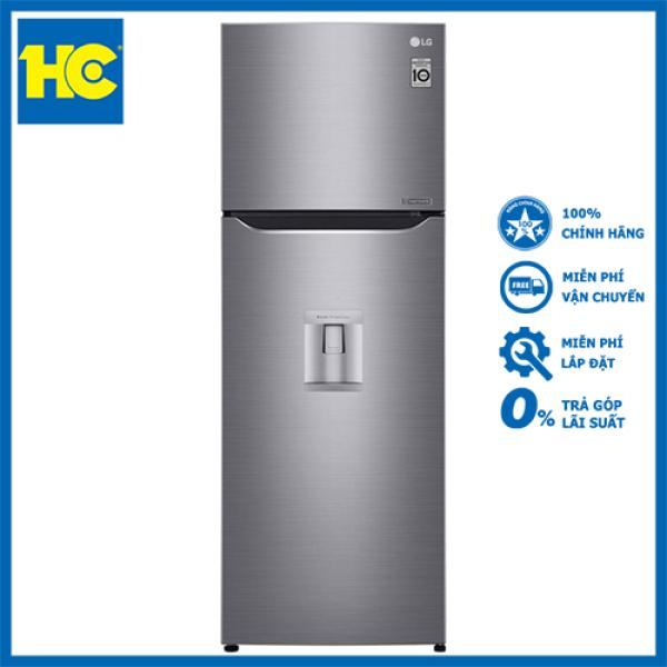 Tủ lạnh LG GN-D255PS - Miễn phí vận chuyển & lắp đặt - Bảo hành chính hãng