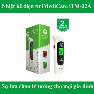 Nhiệt kế điện tử hồng ngoại iTM-32A thumbnail