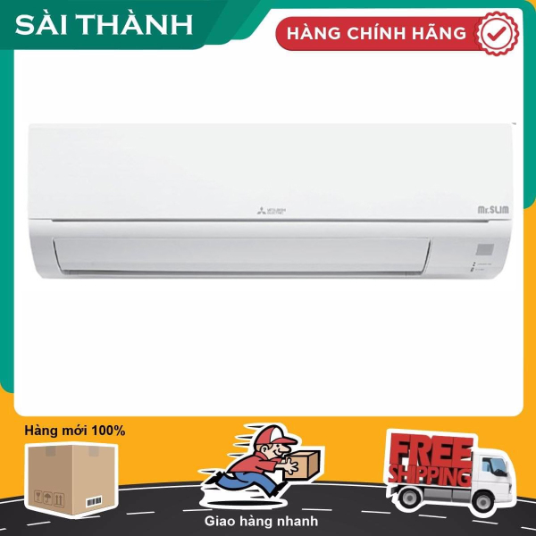 Máy lạnh Mitsubishi Electric 2.0 HP MS-JS50VF ( Điện Máy Sài Thành )