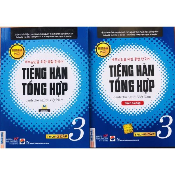 Mua Combo Tiếng Hàn Tổng Hợp Dành Cho Người Việt Nam - Trung cấp 3 - Bản 1 Màu