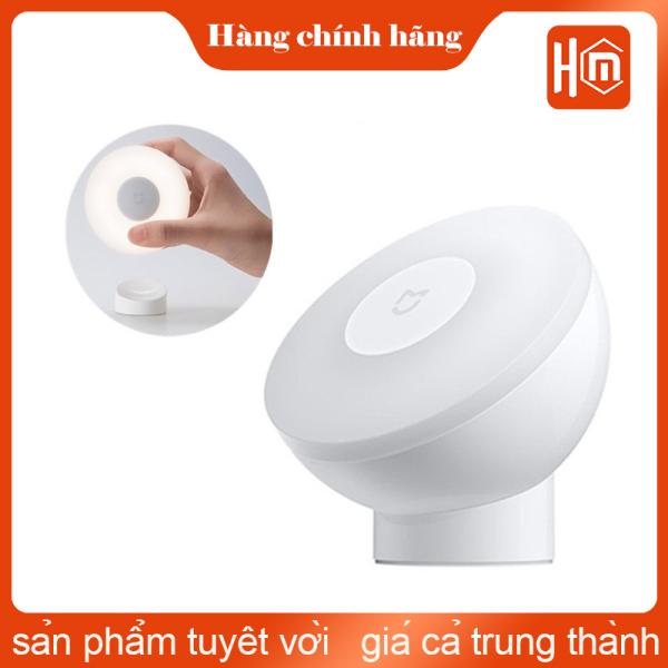 O&G& Xiao-mi LEDs Induction Night Light2 360 Degree Intelligent Human Body Sensor Adjustable Brightness