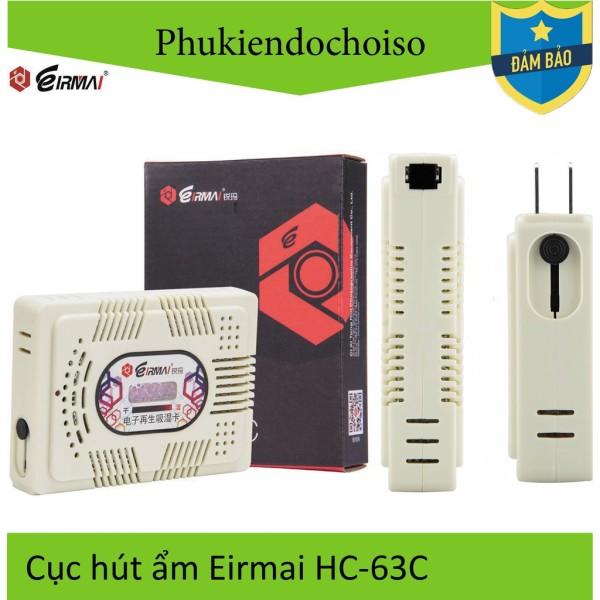 Cục hút ẩm Eirmai HC-63C