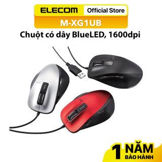 [HCM]Chuột có dây BlueLED 1600dpi ELECOM M-XG1UB - Hàng Chính Hãng thumbnail