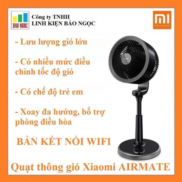 Quạt thông gió thông minh xoay đa hướng Xiaomi AIRMATE CA23-AD9 - Kết nối Wifi
