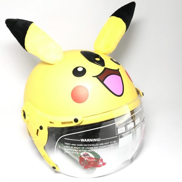 Giá bán Mũ bảo hiểm trẻ em dành cho bé từ 3 đến 6 tuổi - VS103KS - Pikachu - Vòng đầu 50-52cm - Kính trong suốt
