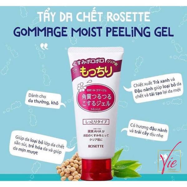 tẩy tế bào chết Rosette Hồng - Rosette Peeling Gel 120g Nhật Bản Số 1 Cosme Nhật