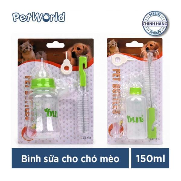 Bình sữa dành cho chó mèo con Pet Bottles 150ml (Xanh lá)