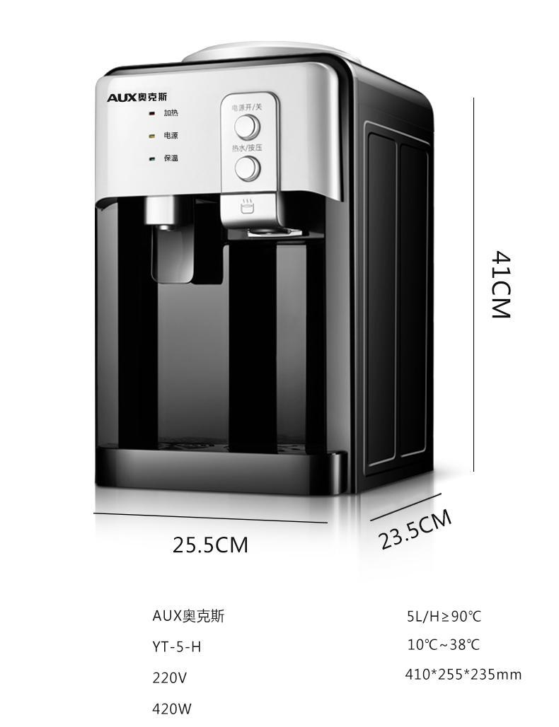 Bảng giá Cây nước nóng lạnh - Bình lọc nước nóng lạnh - Máy lọc nước - Bình lọc nước - Cây nước nóng lạnh- cây nước nóng lạnh để bàn 2 chiều Điện máy Pico