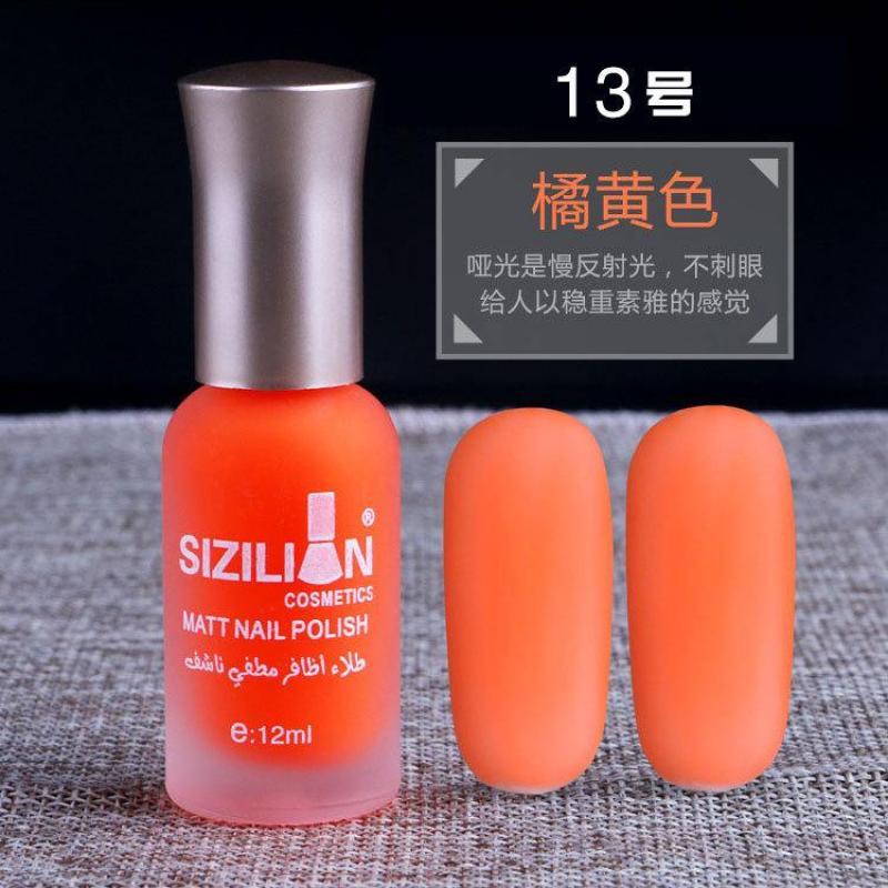 Sơn Móng Tay Nhám Szlian Màu 1-20 nhập khẩu
