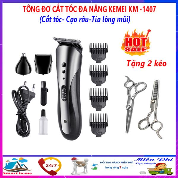 [Tặng 2 kéo] Tông đơ cắt tóc kiêm cạo râu, tỉa lông mũi 3 trong 1 chính hãng Kemei 1407, tăng đơ hớt tóc người lớn, trẻ em,gia đình, tông đơ giá rẻ