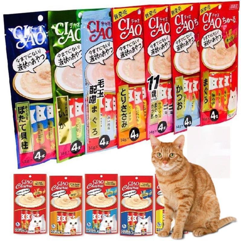 Pate Ciao Churu - snack/ bánh thưởng bate cho mèo dạng kem soup/ pate mèo dạng liếm