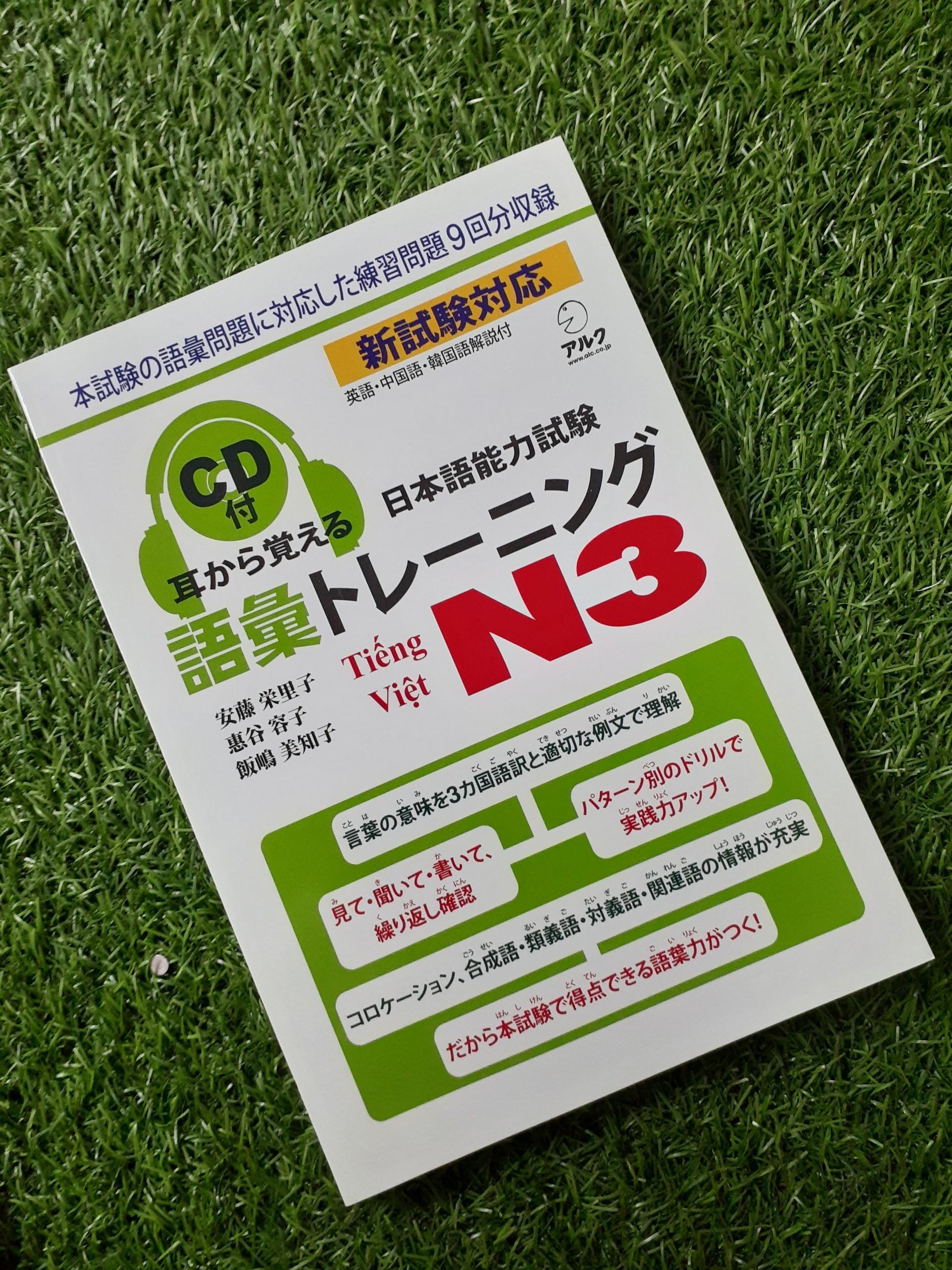 Sách Tiếng Nhật - Mimikara Oboeru N3 - Từ Vựng (in Màu) Không Thể Rẻ Hơn tại Lazada