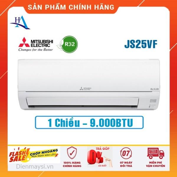 Máy lạnh Mitsubishi Electric 1 HP MS-JS25VF (Miễn phí giao tại HCM-ngoài tỉnh liên hệ shop)