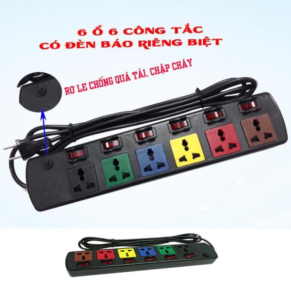 Ổ cắm điện 6 ổ cắm 6 công tắc dây 3 mét Lioa 6DOF32N (Đen) giá rẻ