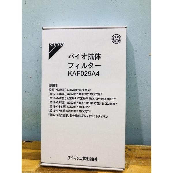 Bảng giá ❣■◑  Màng lọc máy lọc không khí Daikin ACK70-MCK70 mới 💯