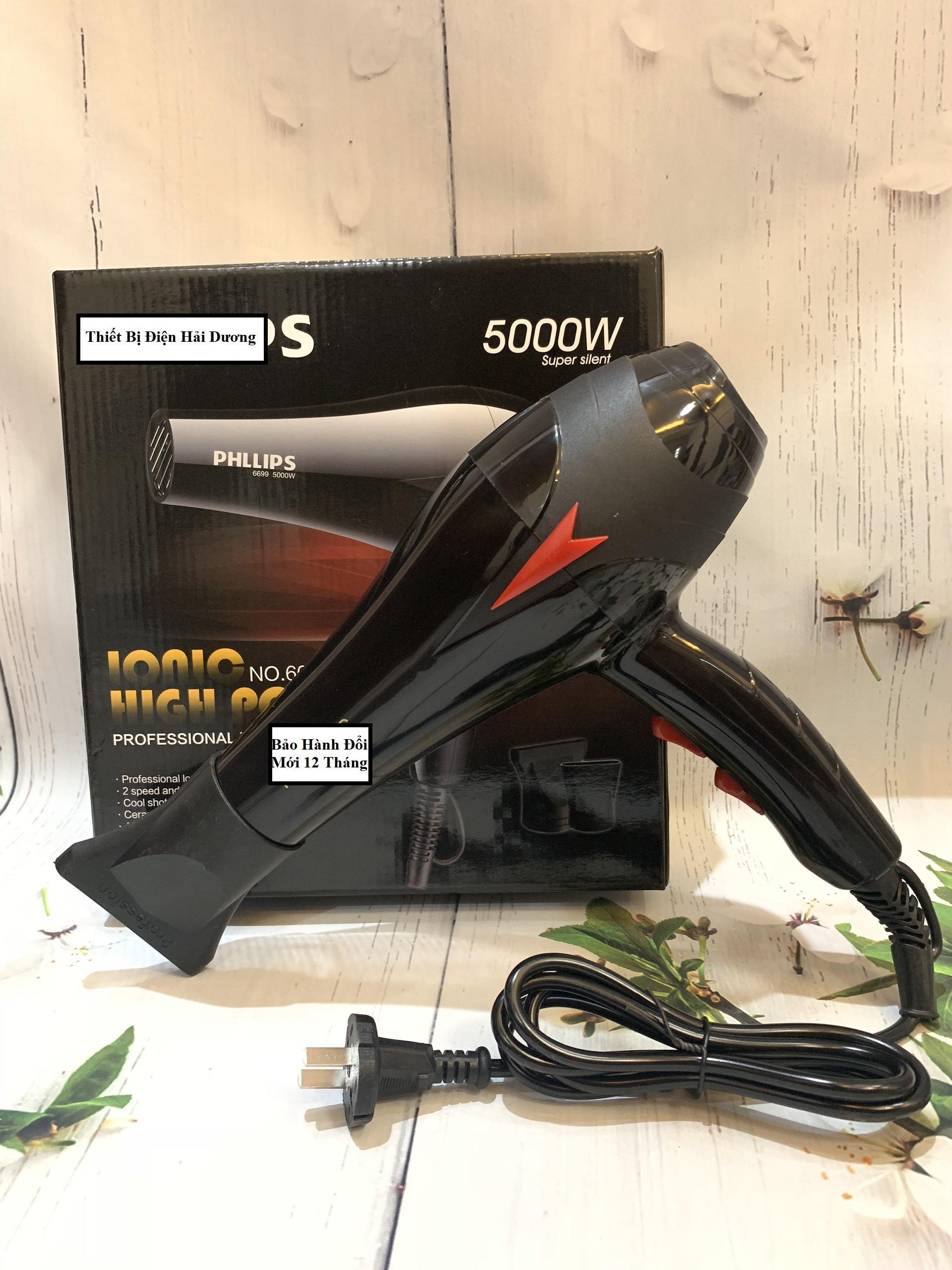 Máy sấy tóc cao cấp PL PH -6699 2 chiều 5000w (Bảo hành đổi mới 1 năm) cao cấp