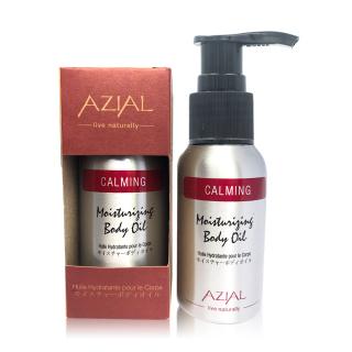 Dầu massage body AZIAL Calming Moisturizing Body Oil, dưỡng ẩm, làm dịu, chống oxi hóa, thư giãn tinh thần, cho giấc ngủ sâu, phục hồi sức khỏe thumbnail