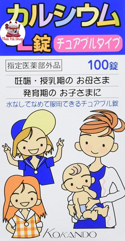 Viên Uống Bổ Sung Canxi Phát Triển Chiều Cao Kokando 100 Viên Nhật Bản