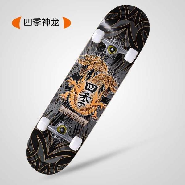 Giá bán Ván trượt chân Brinken - Ván trượt nhám đen Skateboarding - VÁN NỌC ĐỘC BỌ CẠP -  ĐỒ TẬP TỐT