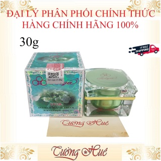 Kem Dưỡng Chống Lão Hóa Feiya Antirich Beauty Cream 30g - HÀNG CHÍNH HÃNG thumbnail