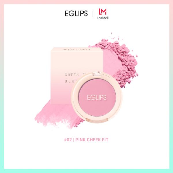 Phấn má hồng Eglips Cheek Fit Blusher (Có chọn màu)