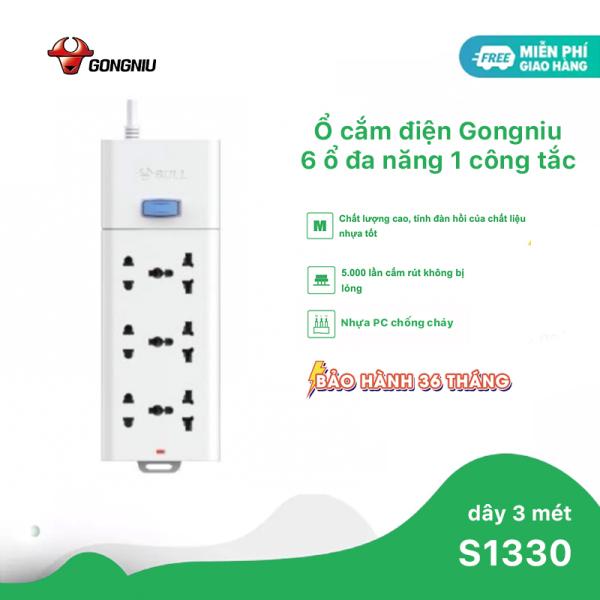 Ổ Cắm Chống Sét Gongniu 6 Ổ Đa Năng 1 Công Tắc 2500W – Trắng - Chính Hãng - S1330