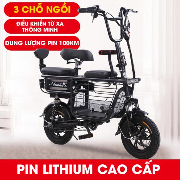 Mua Xe Điện Gấp Gọn ADIMAN X1. Xe Đạp Điện Mini. 3 Ghế Ngồi (Pin Lithium 48v-20A)