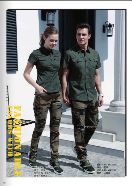 Bộ quần áo lính đẹp nam nữ mã 112