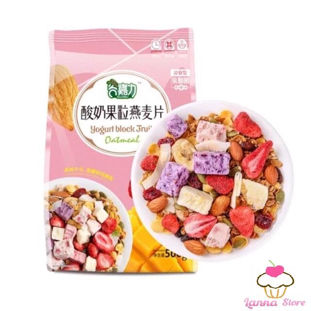 [GIẢM CÂN] Ngũ Cốc Sữa Chua ăn Kiêng Mix Hạt, Hoa Quả YOGURT FRUIT OATMEAL Gói 500g - Đài Loan (loại Có Thêm Cục Sữa Chua) Có Giá Rất Cạnh Tranh