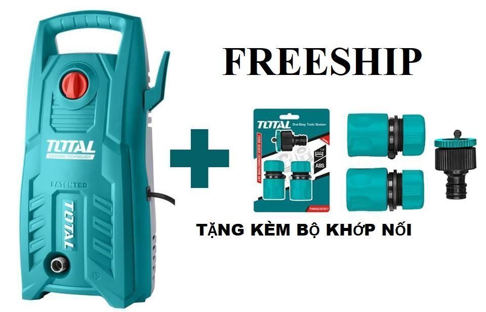 Máy phun xịt rửa áp lực cao 1400W Total TGT11316 (tặng Bộ khớp nối Total THWS030301)