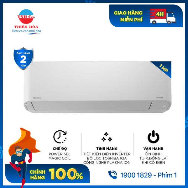 Bảng giá Máy lạnh Toshiba inverter 1 HP RAS-H10E2KCVG-V