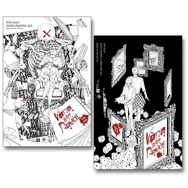 Fahasa - Bộ Sách Vòng Bảy Người (Bộ 2 Tập) - Tái Bản 2020 Đang Ưu Đãi Cực Đã